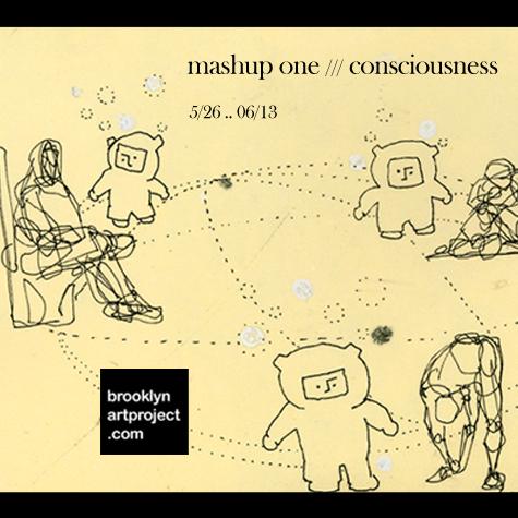 Consciousness_blog